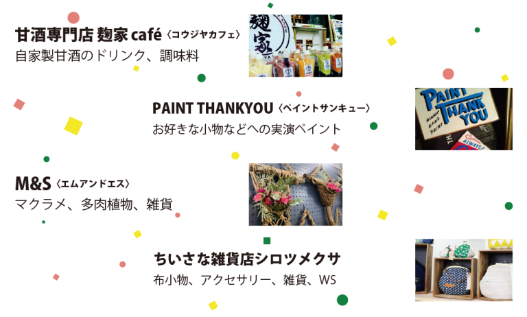 出展者バナー②_アートボード 1