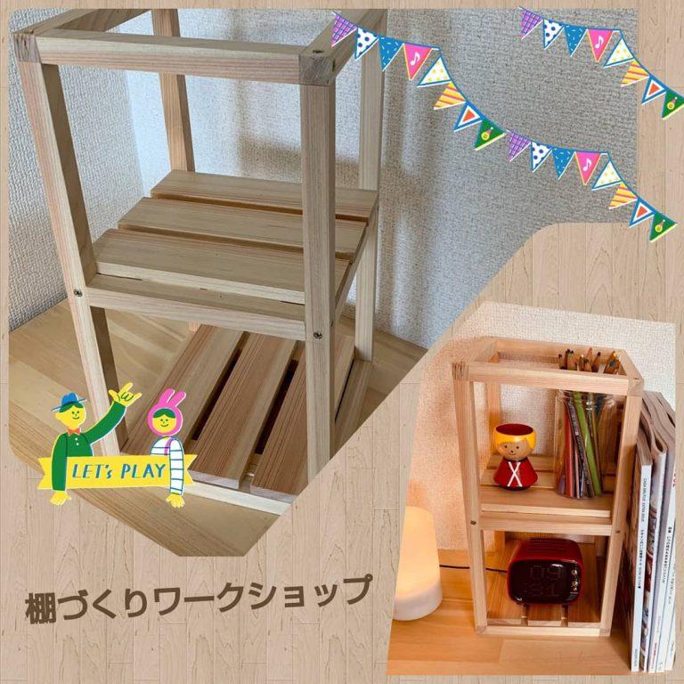 Photo_19-07-22-15-00-24.786