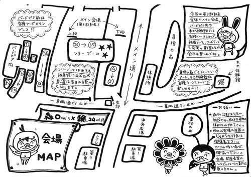 vol.18MAP①_2