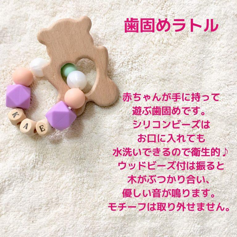 Photo_19-12-13-08-29-36.218
