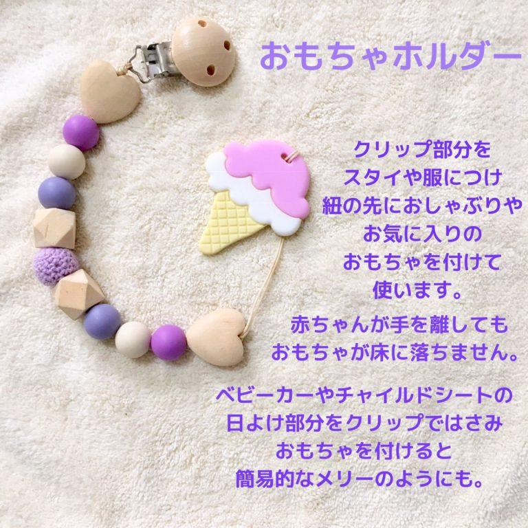 Photo_19-12-13-08-29-38.773