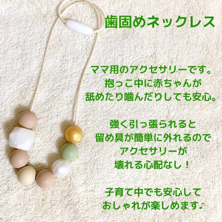 Photo_19-12-13-08-29-40.775