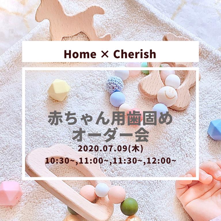 ☆20200610_104219_0000