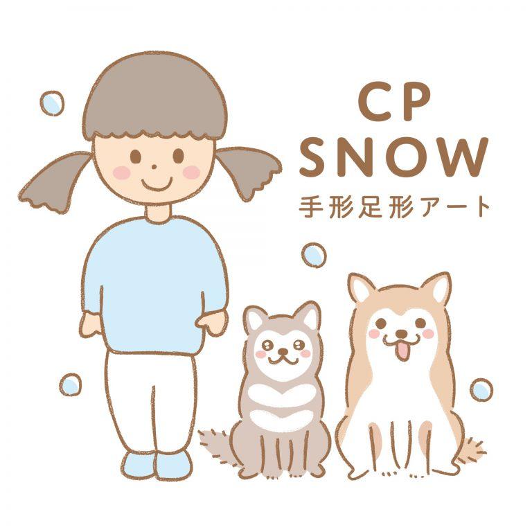 ロゴ_210719_0