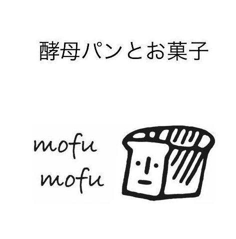 mofumofuさんロゴ
