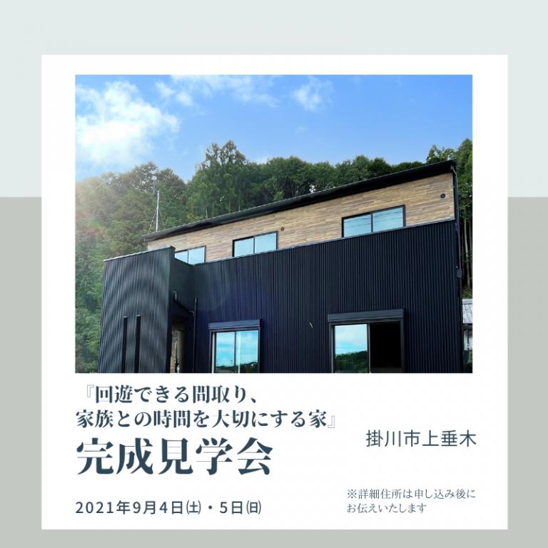 57期~見学会(2枚目) (4)