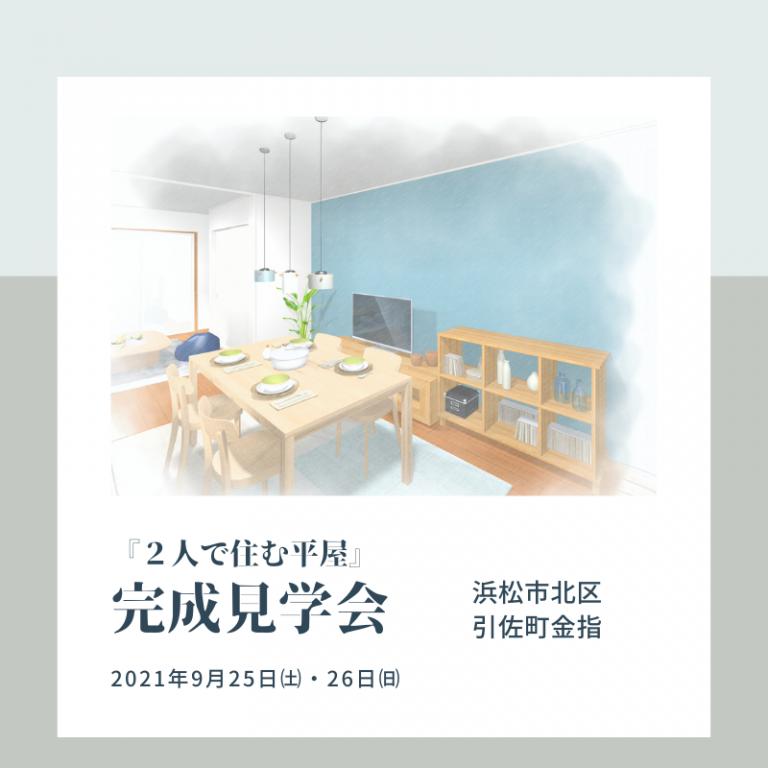 57期~見学会(2枚目) (12)