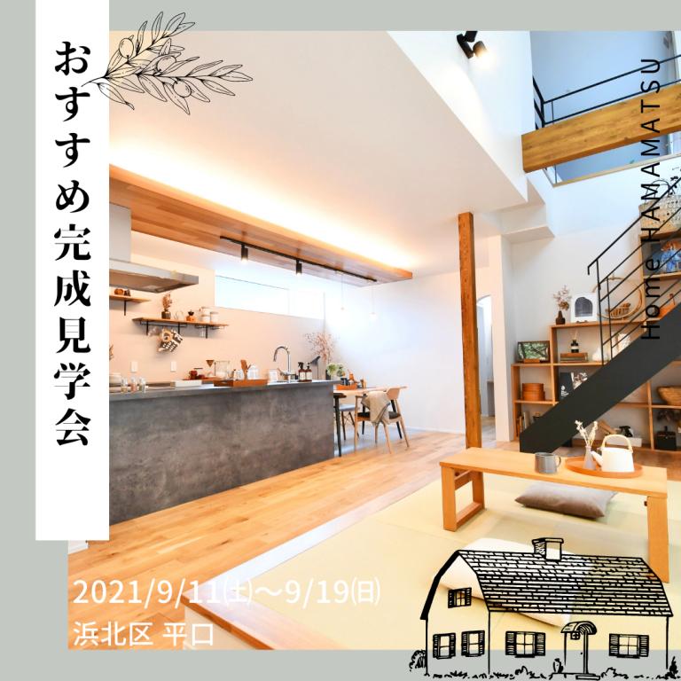 57期~見学会(1枚目) (8)
