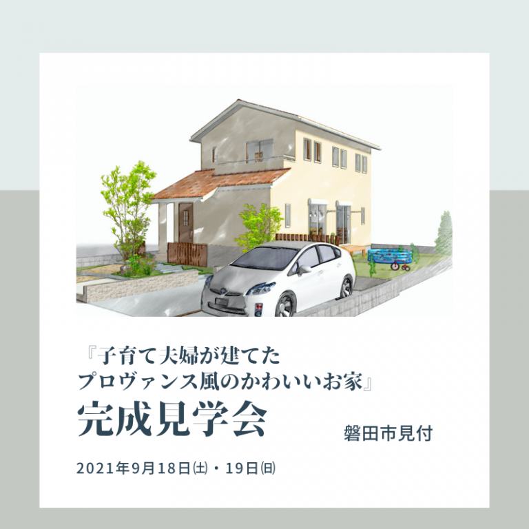 57期~見学会(2枚目) (10)