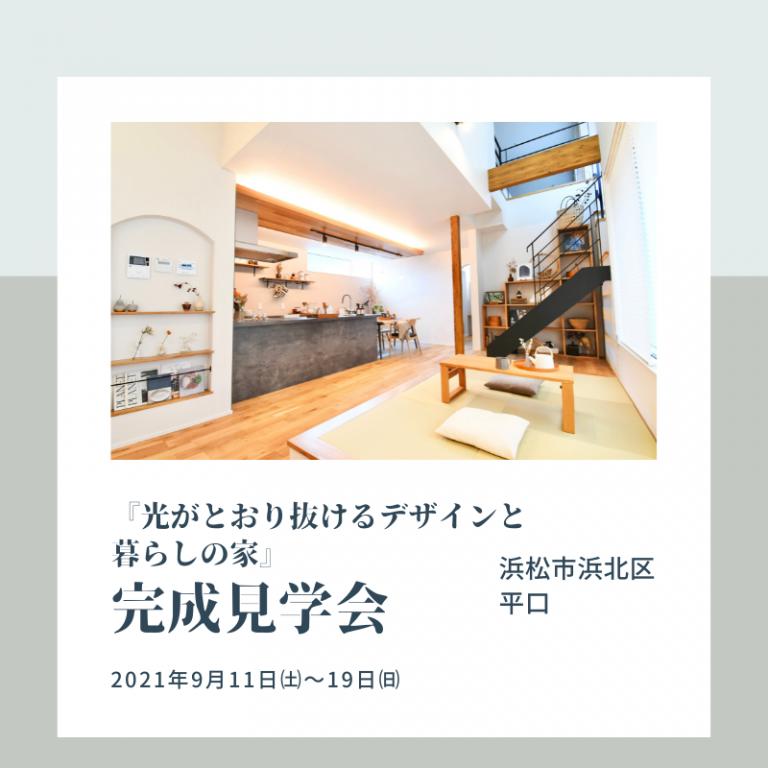57期~見学会(2枚目) (8)