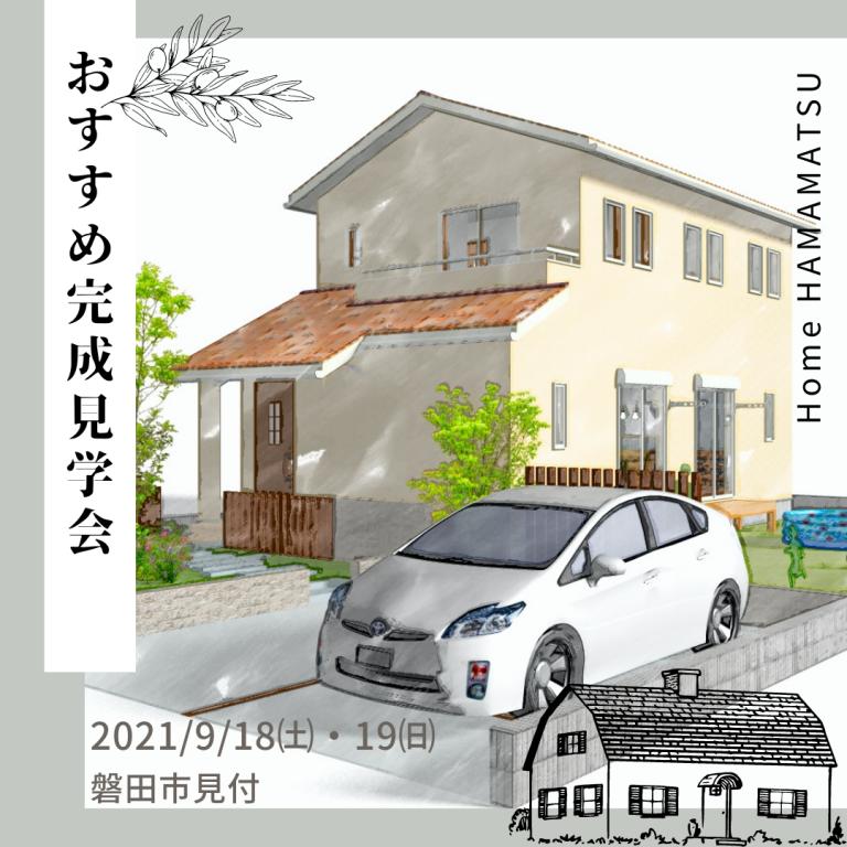 57期~見学会(1枚目) (11)