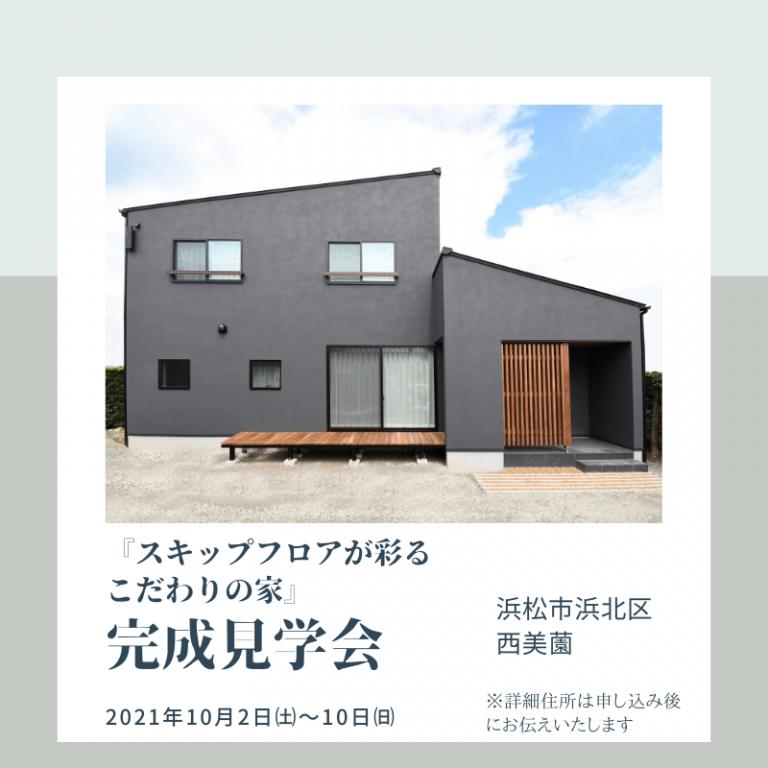 57期~見学会(2枚目) (15)