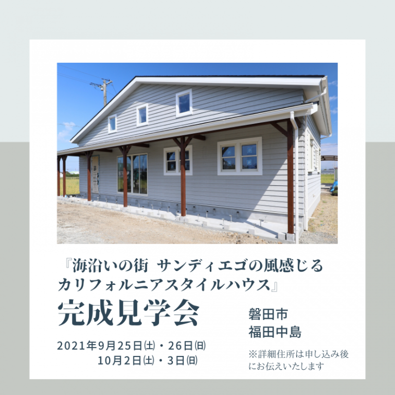 57期~見学会(2枚目) (13)