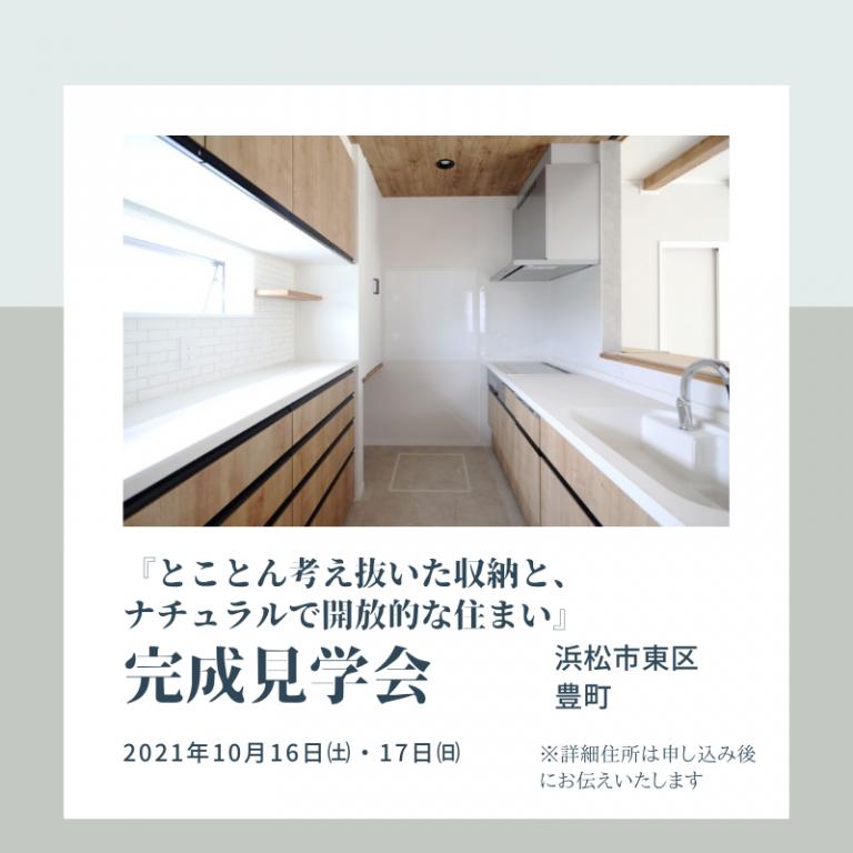 57期~見学会(2枚目) (17)